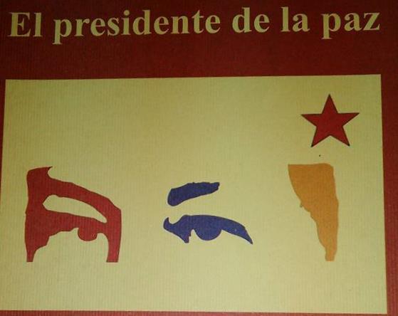 #12marzocontrolaguerra: il 7 marzo presentazione in libreria, per lanciare una mobilitazione contro la guerra